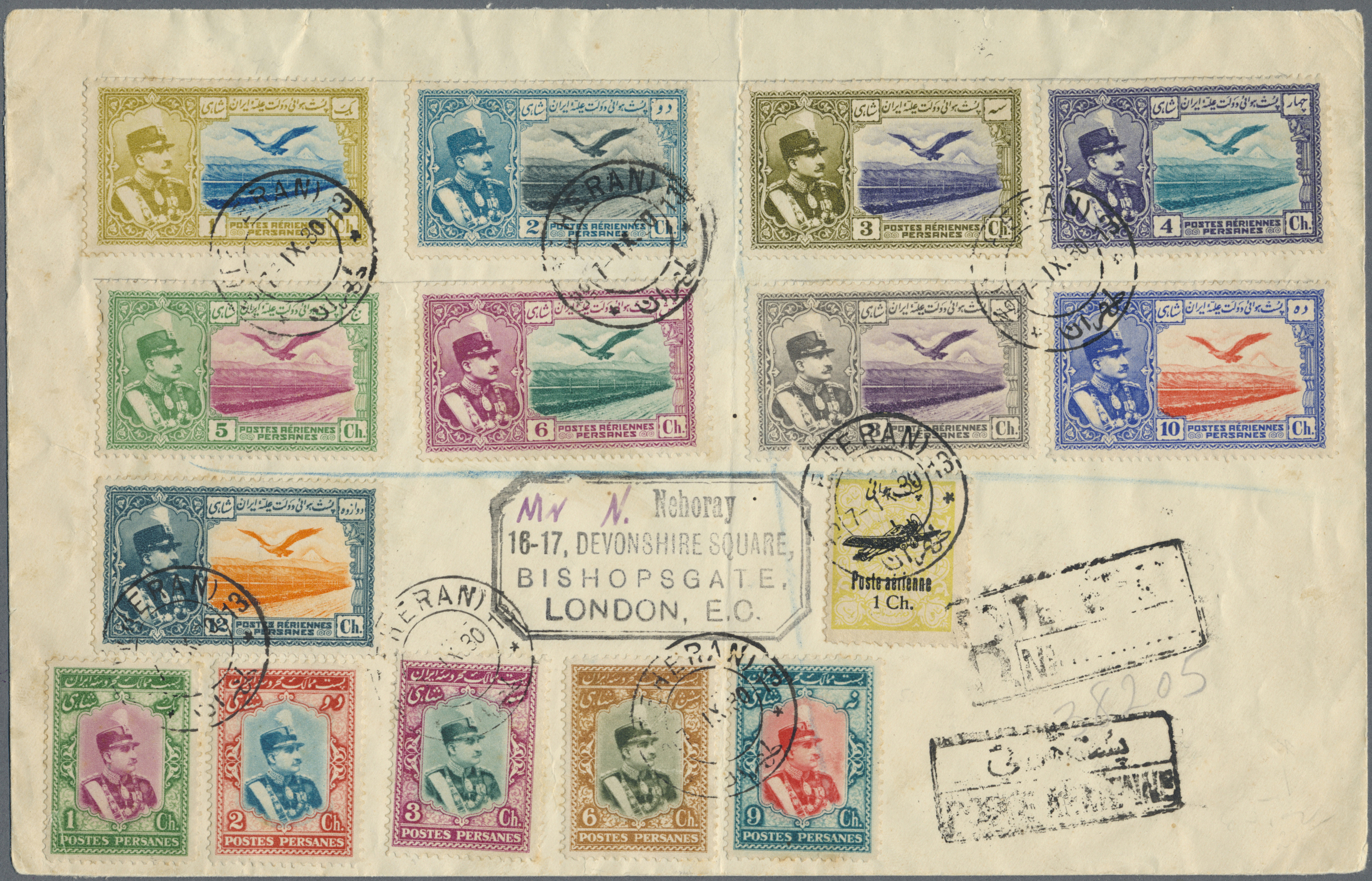 Lot 34521 - iran  -  Auktionshaus Christoph Gärtner GmbH & Co. KG Collections Germany,  Collections Supplement, Surprise boxes #39 Day 7
