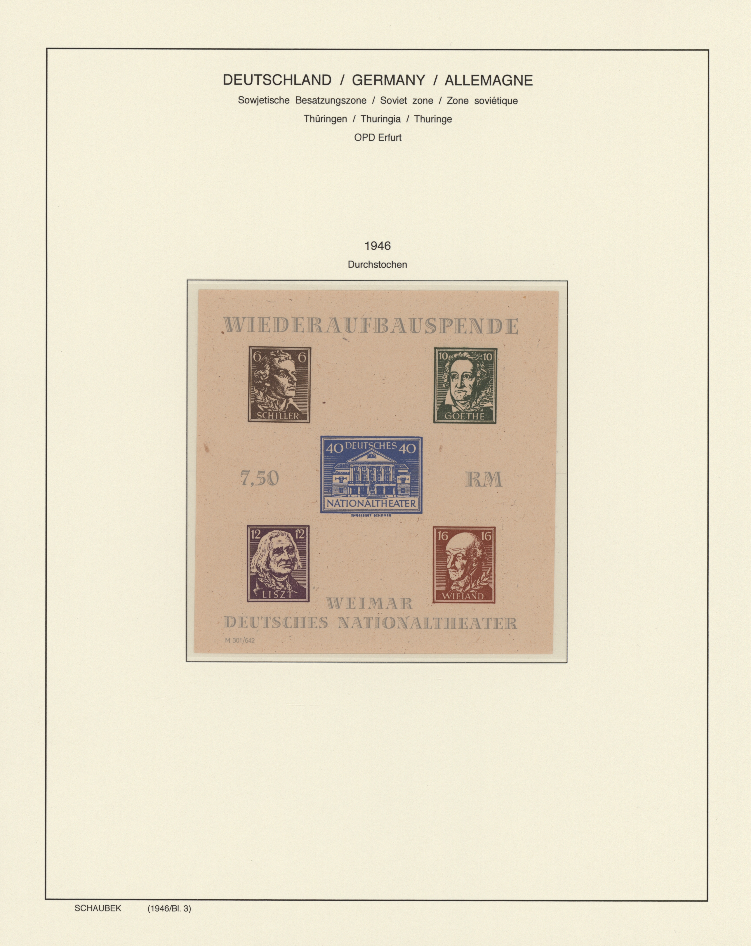 Lot 26353 - sowjetische zone  -  Auktionshaus Christoph Gärtner GmbH & Co. KG 50th Auction Anniversary Auction - Day 6