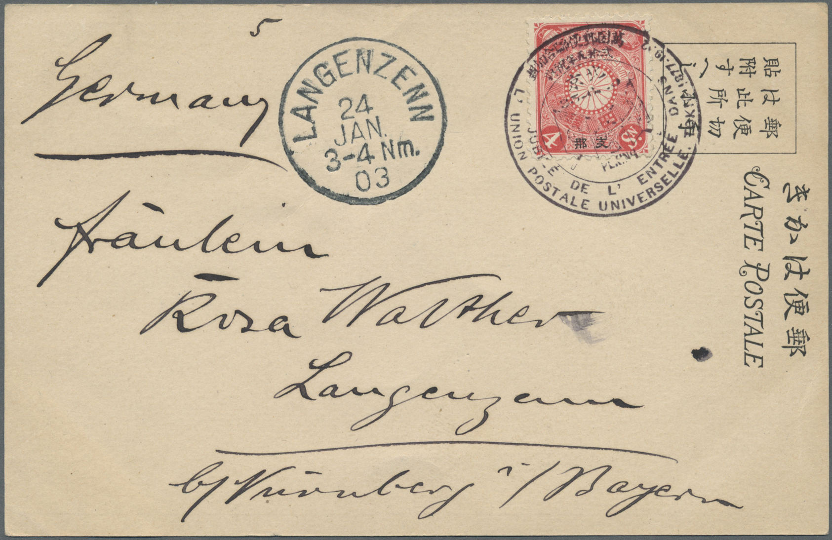 Lot 6570 - japanische post in china  -  Auktionshaus Christoph Gärtner GmbH & Co. KG Philately: ASIA single lots including Special Catalog Malaya Auction #39 Day 3