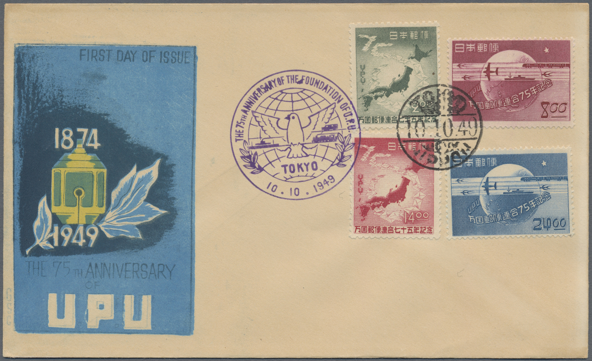 Lot 13586 - Japan  -  Auktionshaus Christoph Gärtner GmbH & Co. KG Sale #48 collections Overseas  Airmail / Ship mail & Thematics