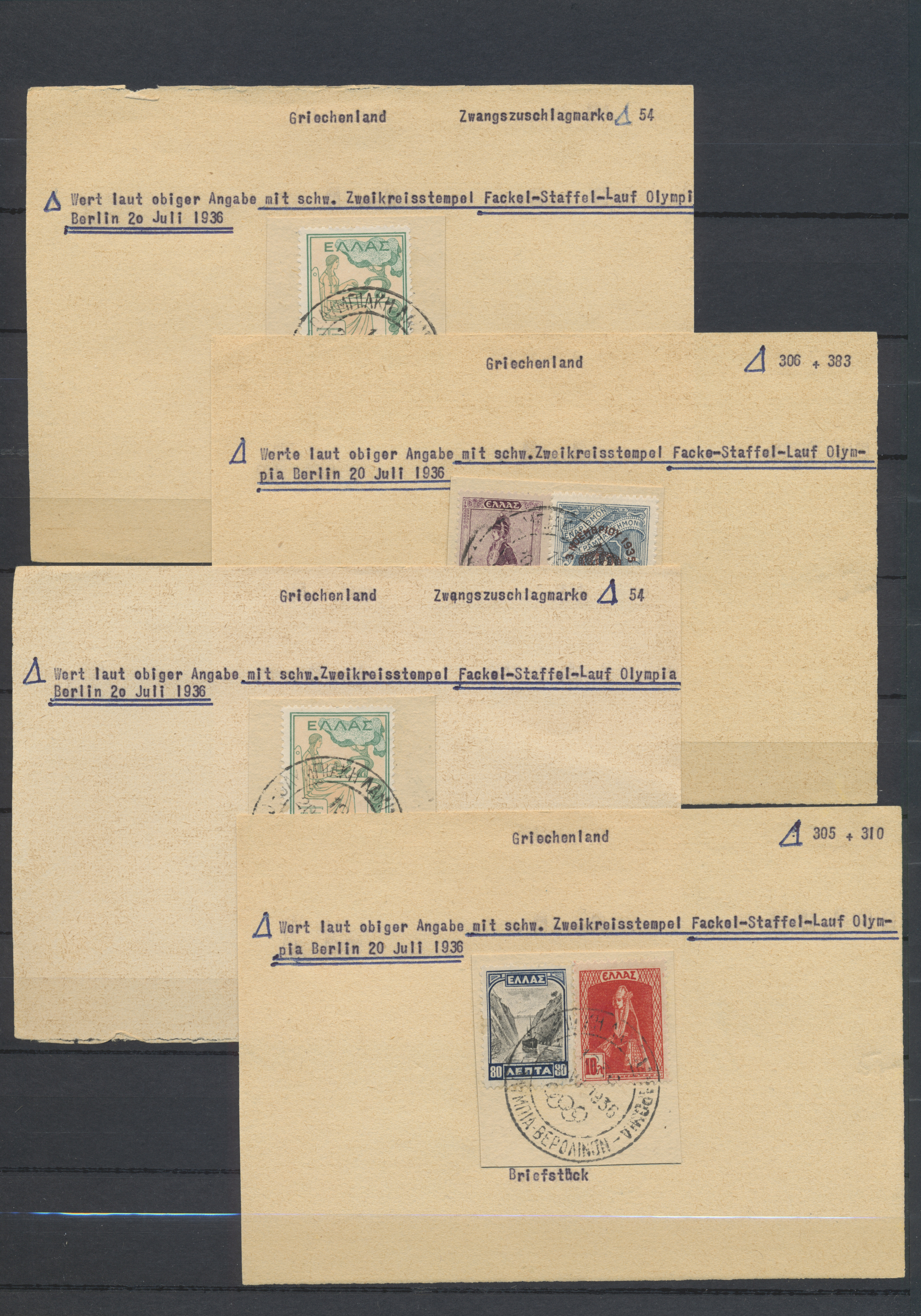Lot 27148 - griechenland  -  Auktionshaus Christoph Gärtner GmbH & Co. KG Sale #46 Gollcetions Germany - including the suplement