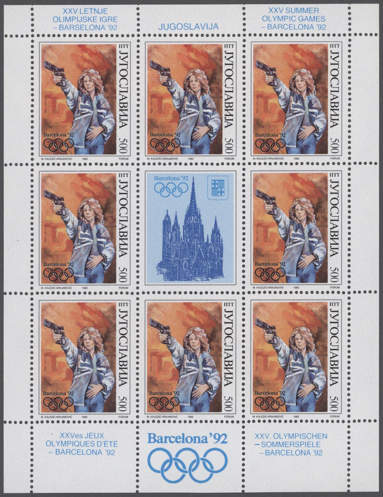 Lot 22178 - nachlässe  -  Auktionshaus Christoph Gärtner GmbH & Co. KG Sale #49 Collections Overseas, Thematics, Europe, Germany/Estates