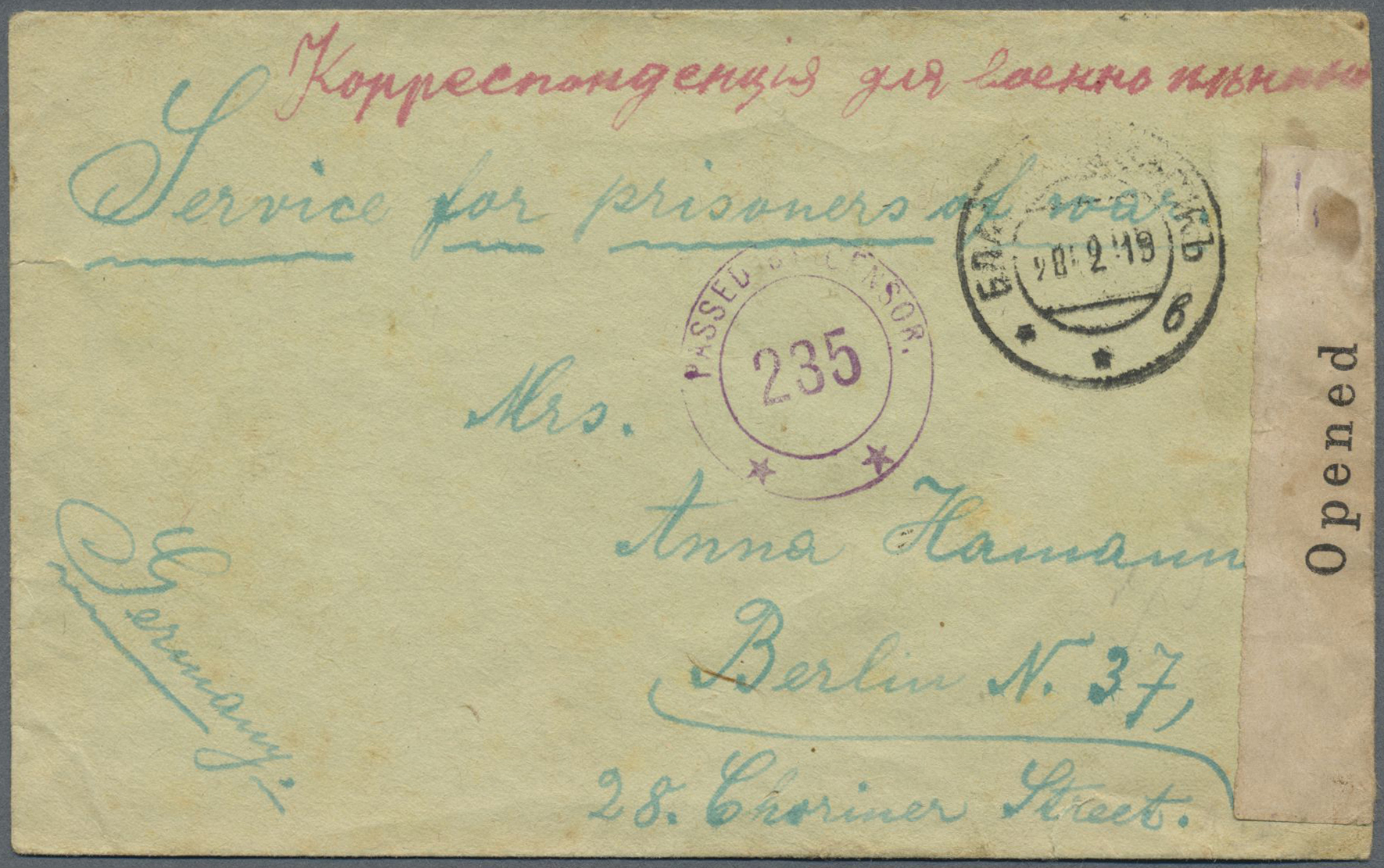Lot 34864 - russland  -  Auktionshaus Christoph Gärtner GmbH & Co. KG Collections Germany,  Collections Supplement, Surprise boxes #39 Day 7