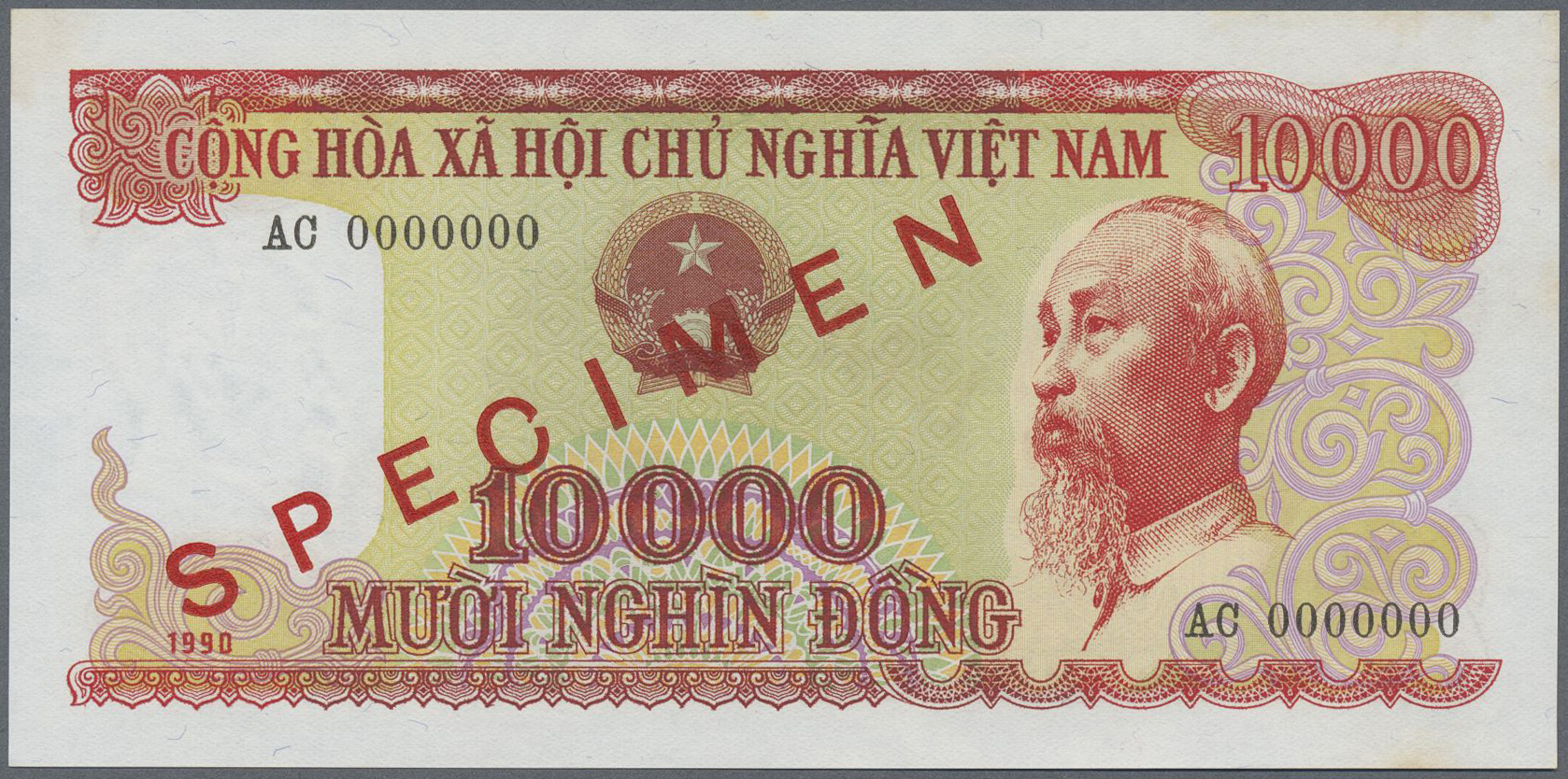 Lot 2250 - Vietnam | Banknoten  -  Auktionshaus Christoph Gärtner GmbH & Co. KG Banknotes & Coins Auction #39 Day 2