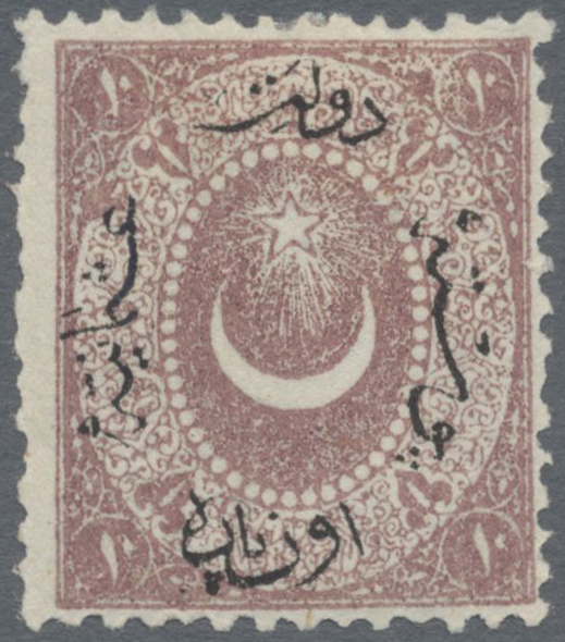 Lot 10058 - türkei  -  Auktionshaus Christoph Gärtner GmbH & Co. KG Sale #48 The Single Lots Philatelie