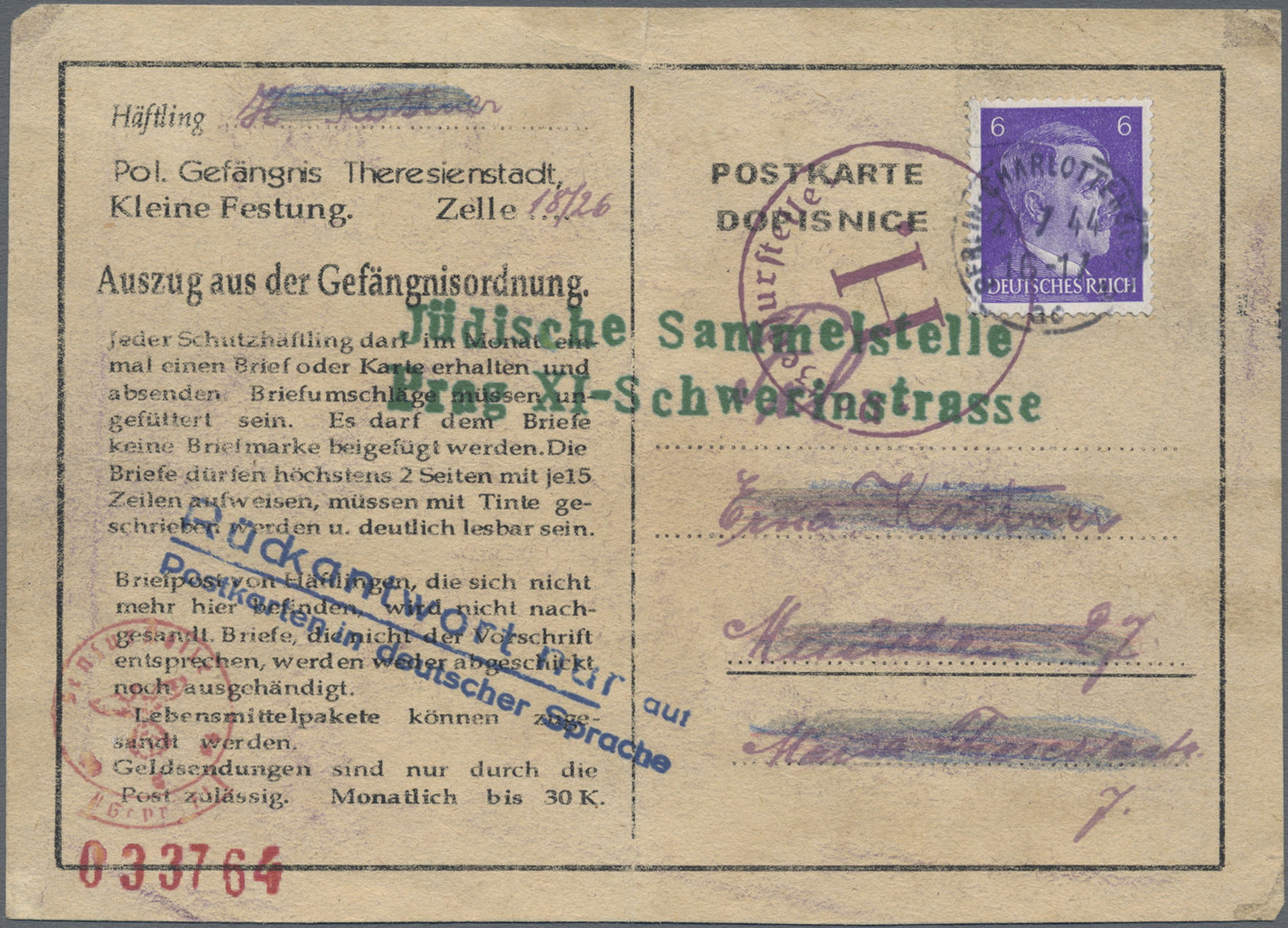 Lot 12408 - ghetto-post  -  Auktionshaus Christoph Gärtner GmbH & Co. KG 50th Auction Anniversary Auction - Day 4