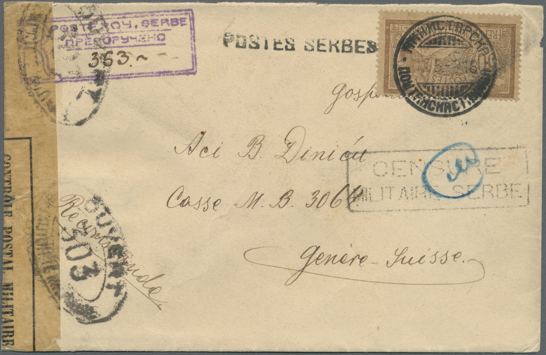 Lot 19018 - Serbien - Besonderheiten  -  Auktionshaus Christoph Gärtner GmbH & Co. KG Single lots Philately Overseas & Europe. Auction #39 Day 4