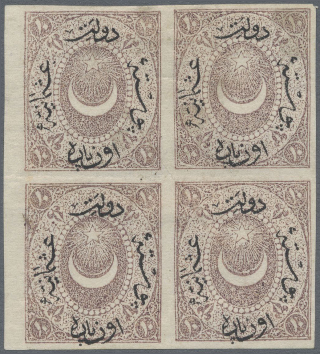 Lot 10059 - türkei  -  Auktionshaus Christoph Gärtner GmbH & Co. KG Sale #48 The Single Lots Philatelie