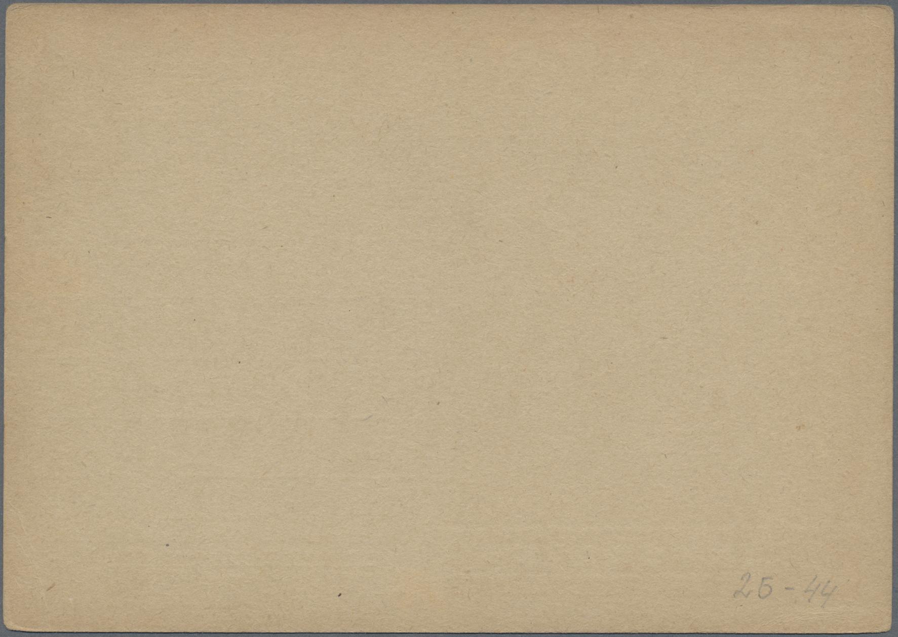 Lot 09940 - Sowjetunion - Ganzsachen  -  Auktionshaus Christoph Gärtner GmbH & Co. KG Sale #48 The Single Lots Philatelie