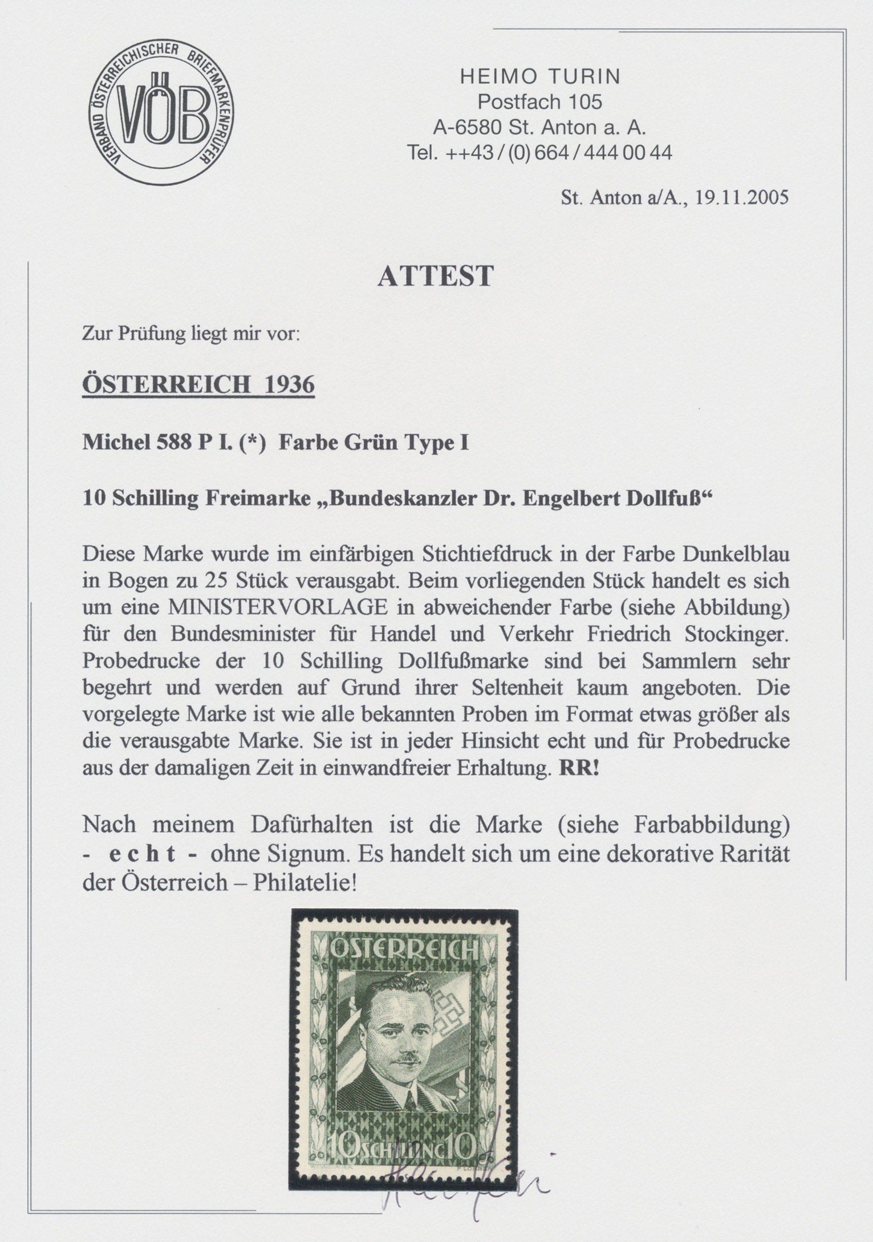 Lot 00017 - österreich  -  Auktionshaus Christoph Gärtner GmbH & Co. KG Intenational Rarities and contains lots from the collection of Peter Zgonc