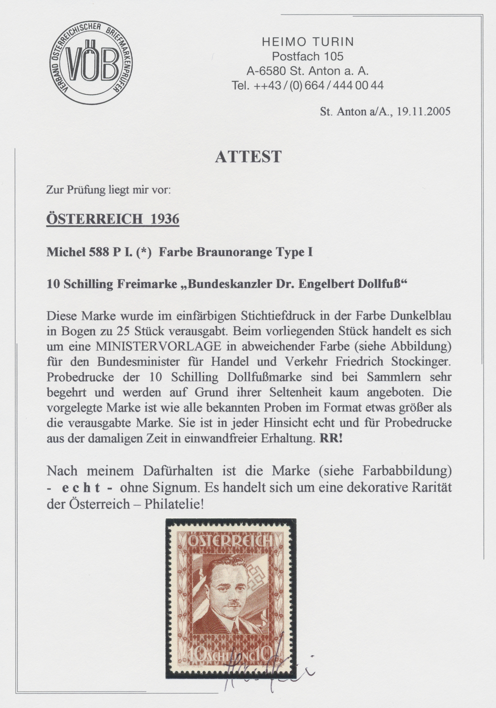 Lot 00022 - österreich  -  Auktionshaus Christoph Gärtner GmbH & Co. KG Intenational Rarities and contains lots from the collection of Peter Zgonc