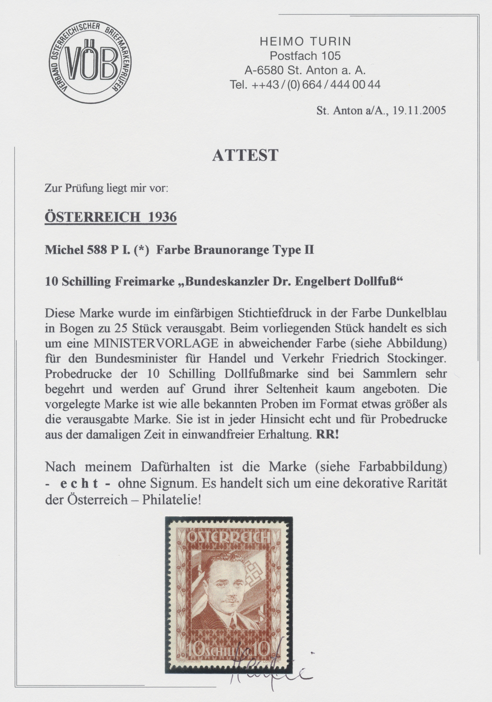 Lot 00023 - österreich  -  Auktionshaus Christoph Gärtner GmbH & Co. KG Intenational Rarities and contains lots from the collection of Peter Zgonc