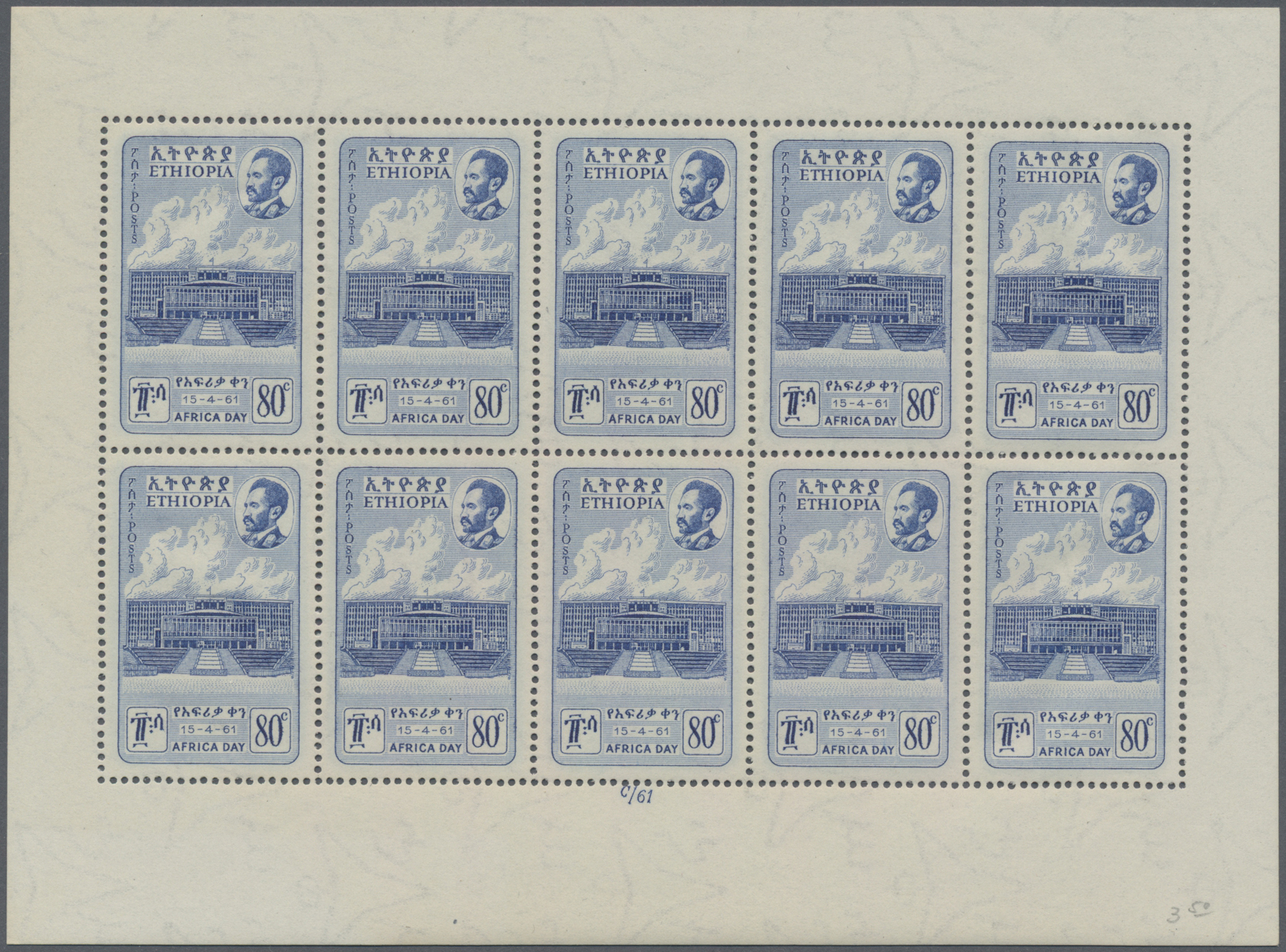 Lot 26359 - nachlässe  -  Auktionshaus Christoph Gärtner GmbH & Co. KG Sale #46 Gollcetions Germany - including the suplement