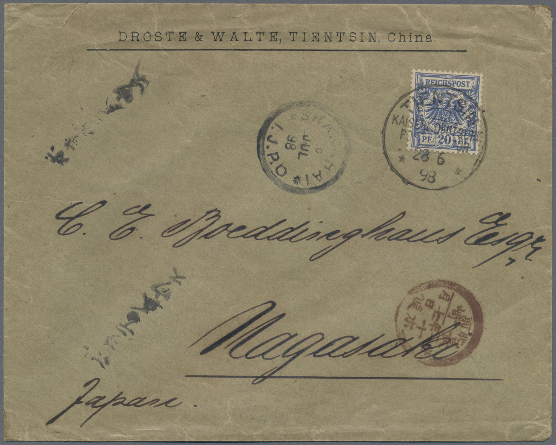 Lot 05816 - China - Fremde Postanstalten / Foreign Offices  -  Auktionshaus Christoph Gärtner GmbH & Co. KG Sale #46 Special Auction China - including Liberated Areas