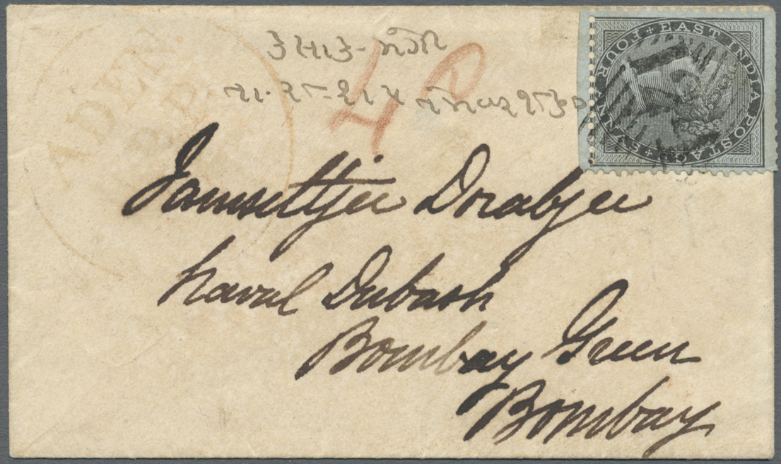Lot 07105 - aden  -  Auktionshaus Christoph Gärtner GmbH & Co. KG Sale #43 Asia, Overseas, Air & Ships, Mail, Spain, Day 4