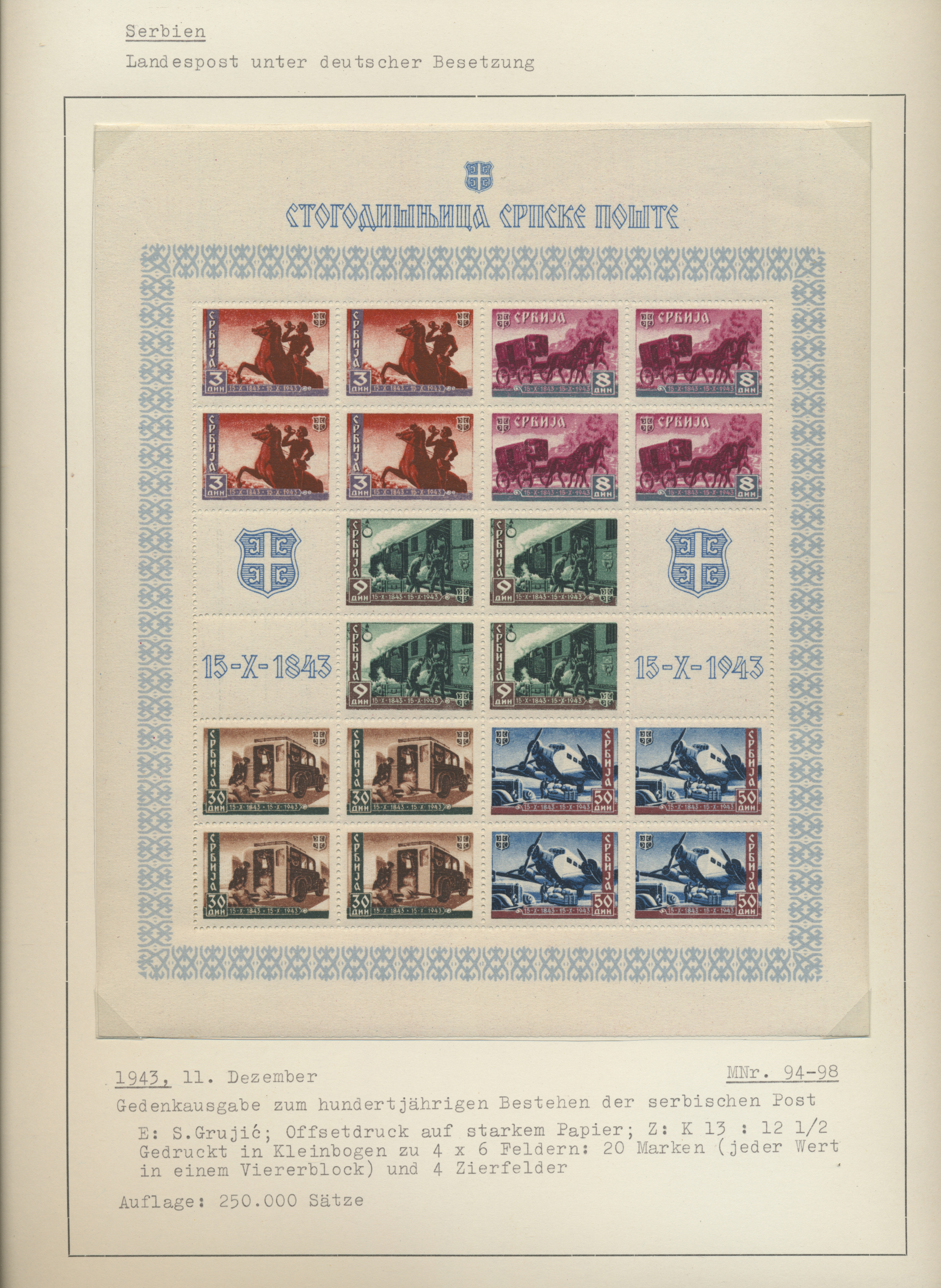 Lot 37479 - deutsche besetzung ii. wk  -  Auktionshaus Christoph Gärtner GmbH & Co. KG Collections Germany,  Collections Supplement, Surprise boxes #39 Day 7