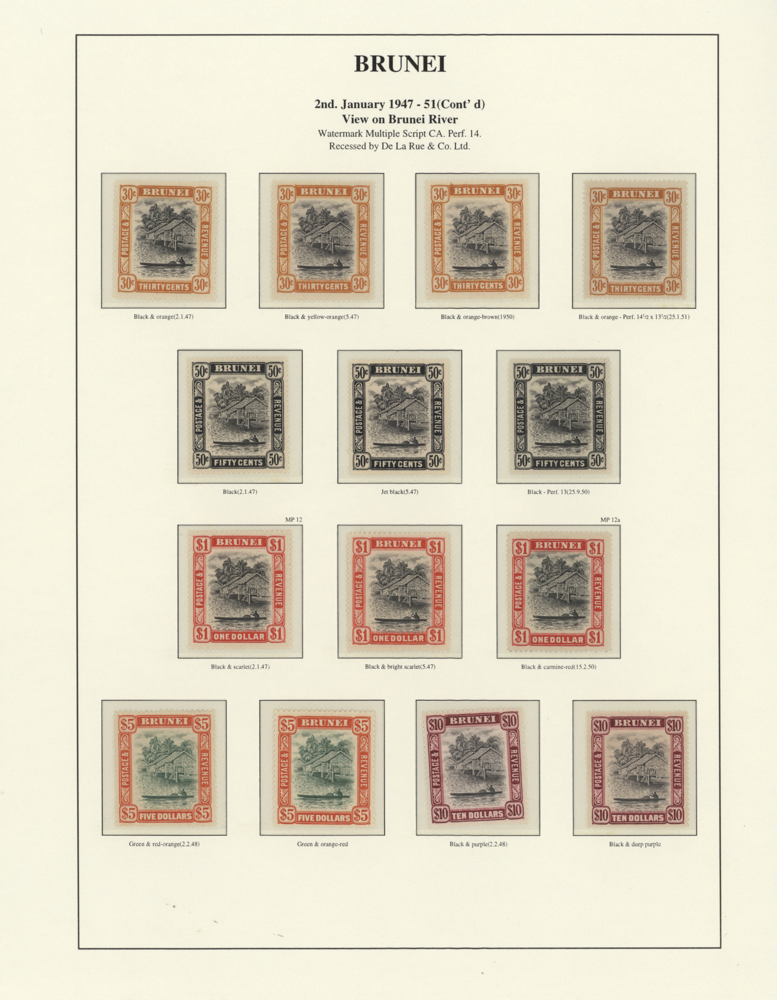Lot 34460 - brunei  -  Auktionshaus Christoph Gärtner GmbH & Co. KG Collections Germany,  Collections Supplement, Surprise boxes #39 Day 7