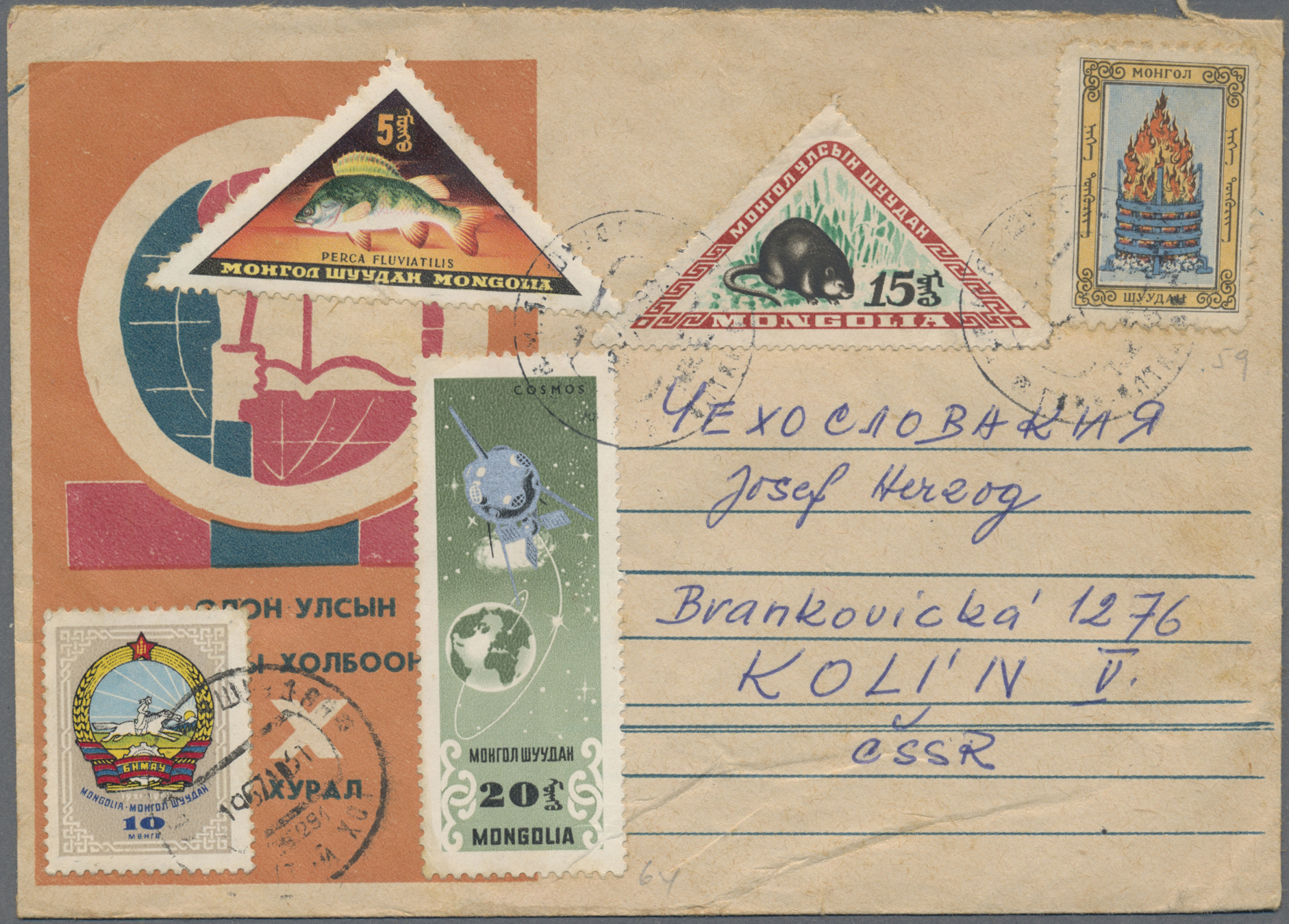Lot 34585 - mongolei  -  Auktionshaus Christoph Gärtner GmbH & Co. KG Collections Germany,  Collections Supplement, Surprise boxes #39 Day 7