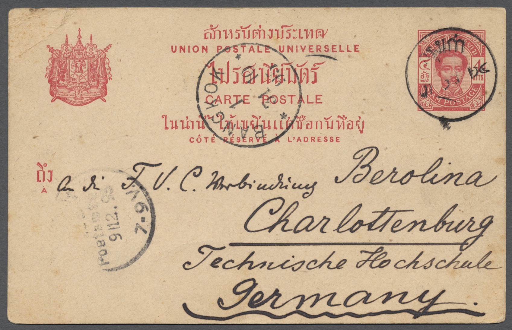 Lot 8123 - Thailand - Stempel  -  Auktionshaus Christoph Gärtner GmbH & Co. KG Philately: ASIA single lots including Special Catalog Malaya Auction #39 Day 3