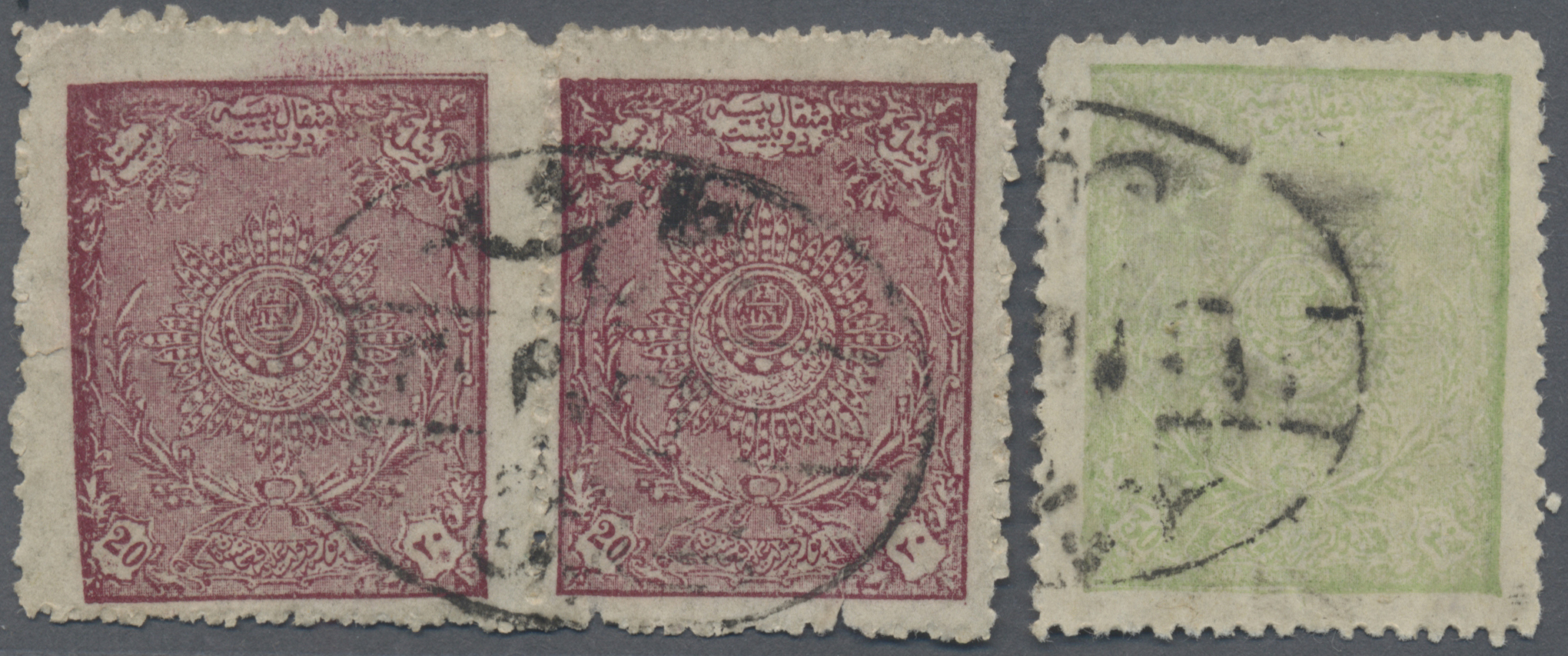 Lot 05003 - Afghanistan  -  Auktionshaus Christoph Gärtner GmbH & Co. KG Sale #48 The Single Lots Philatelie