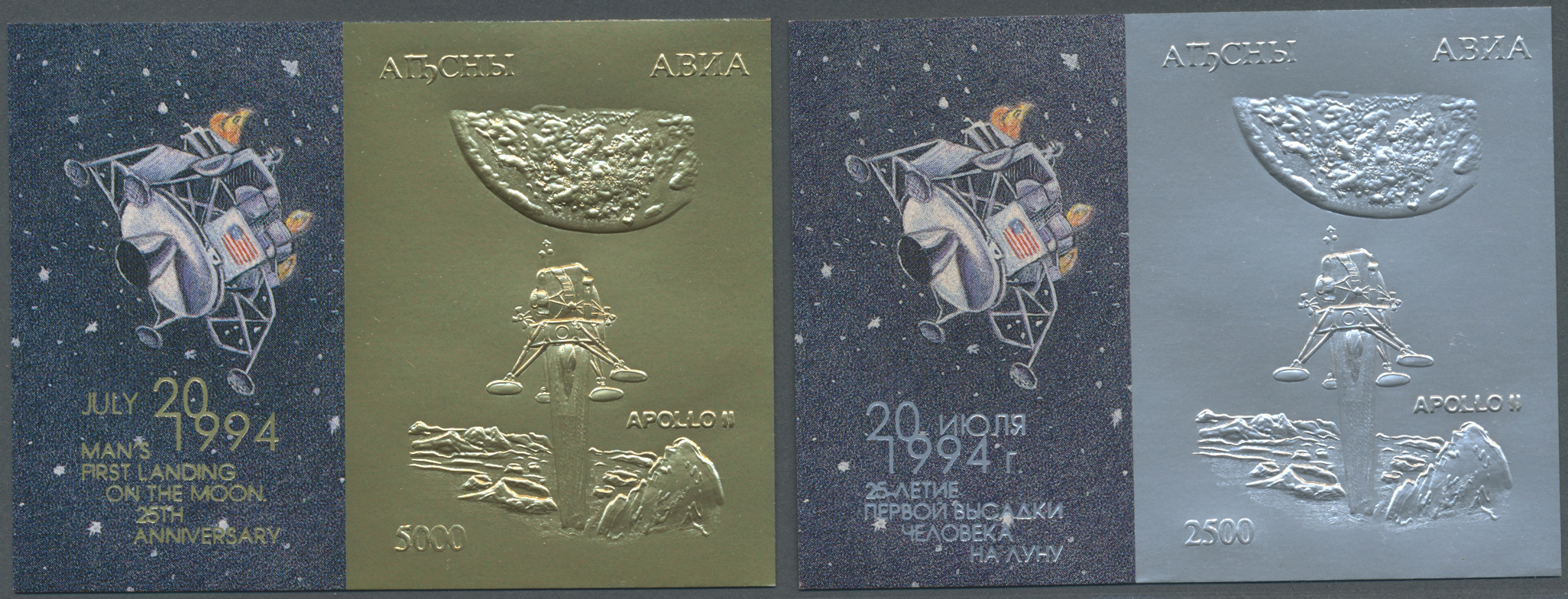 Lot 34715 - thematik: raumfahrt / astronautics  -  Auktionshaus Christoph Gärtner GmbH & Co. KG Collections Germany,  Collections Supplement, Surprise boxes #39 Day 7