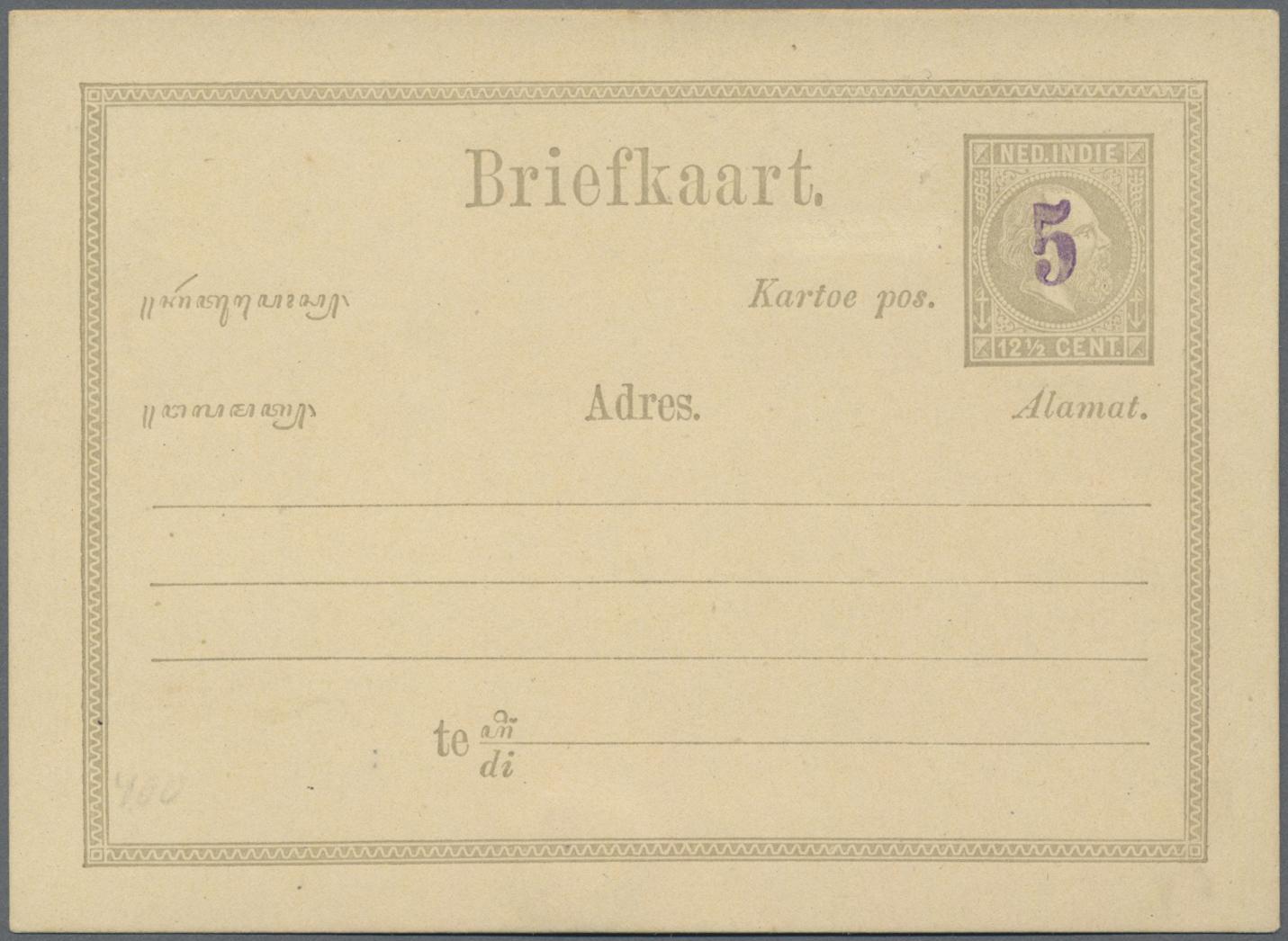 Lot 07148 - niederländisch-indien  -  Auktionshaus Christoph Gärtner GmbH & Co. KG Sale #46 Single lots Asia, Thematics, Overseas, Europe …
