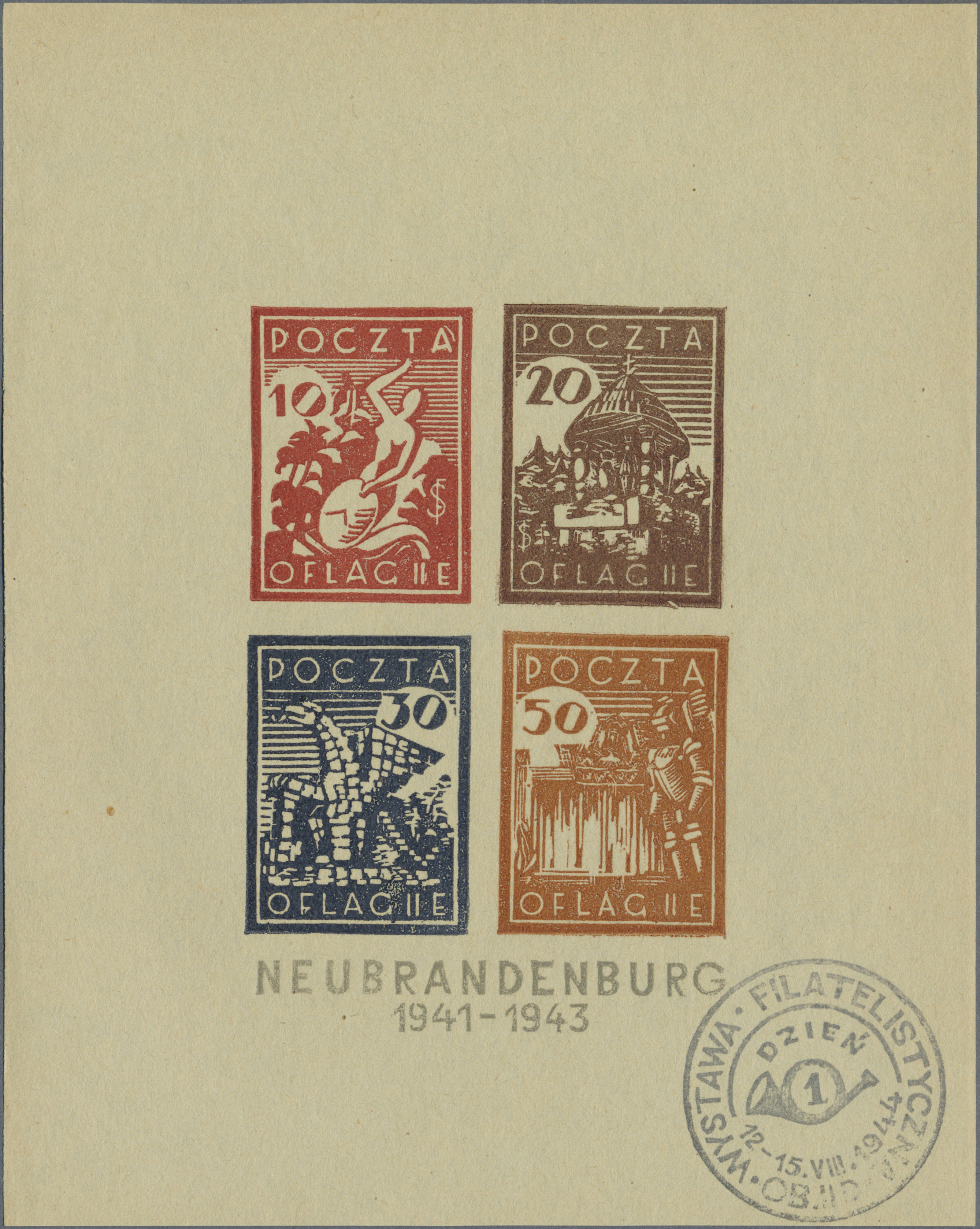 Lot 30068 - kriegsgefangenen-lagerpost  -  Auktionshaus Christoph Gärtner GmbH & Co. KG Auction #40 Collections Germany, Wunderkartons