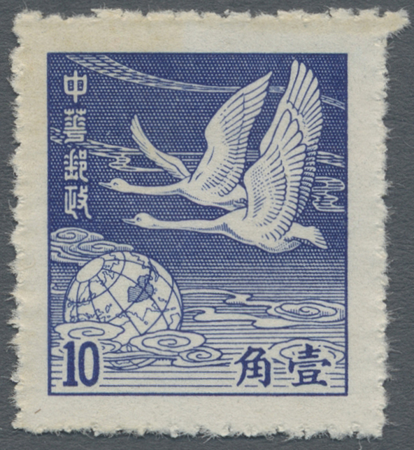 Lot 00012 - China  -  Auktionshaus Christoph Gärtner GmbH & Co. KG Special auction