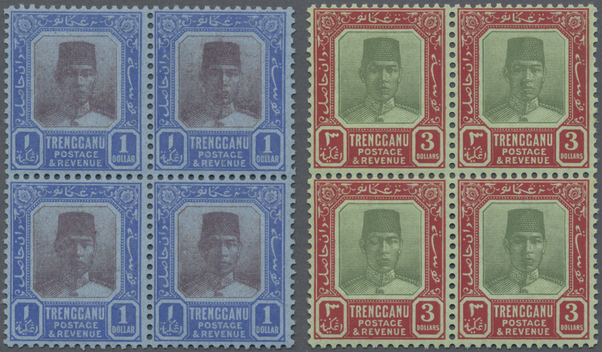 Lot 10112 - Malaiische Staaten - Trengganu  -  Auktionshaus Christoph Gärtner GmbH & Co. KG Philately: ASIA single lots including Special Catalog Malaya Auction #39 Day 3
