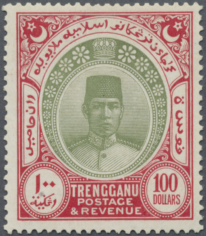 Lot 10126 - Malaiische Staaten - Trengganu  -  Auktionshaus Christoph Gärtner GmbH & Co. KG Philately: ASIA single lots including Special Catalog Malaya Auction #39 Day 3