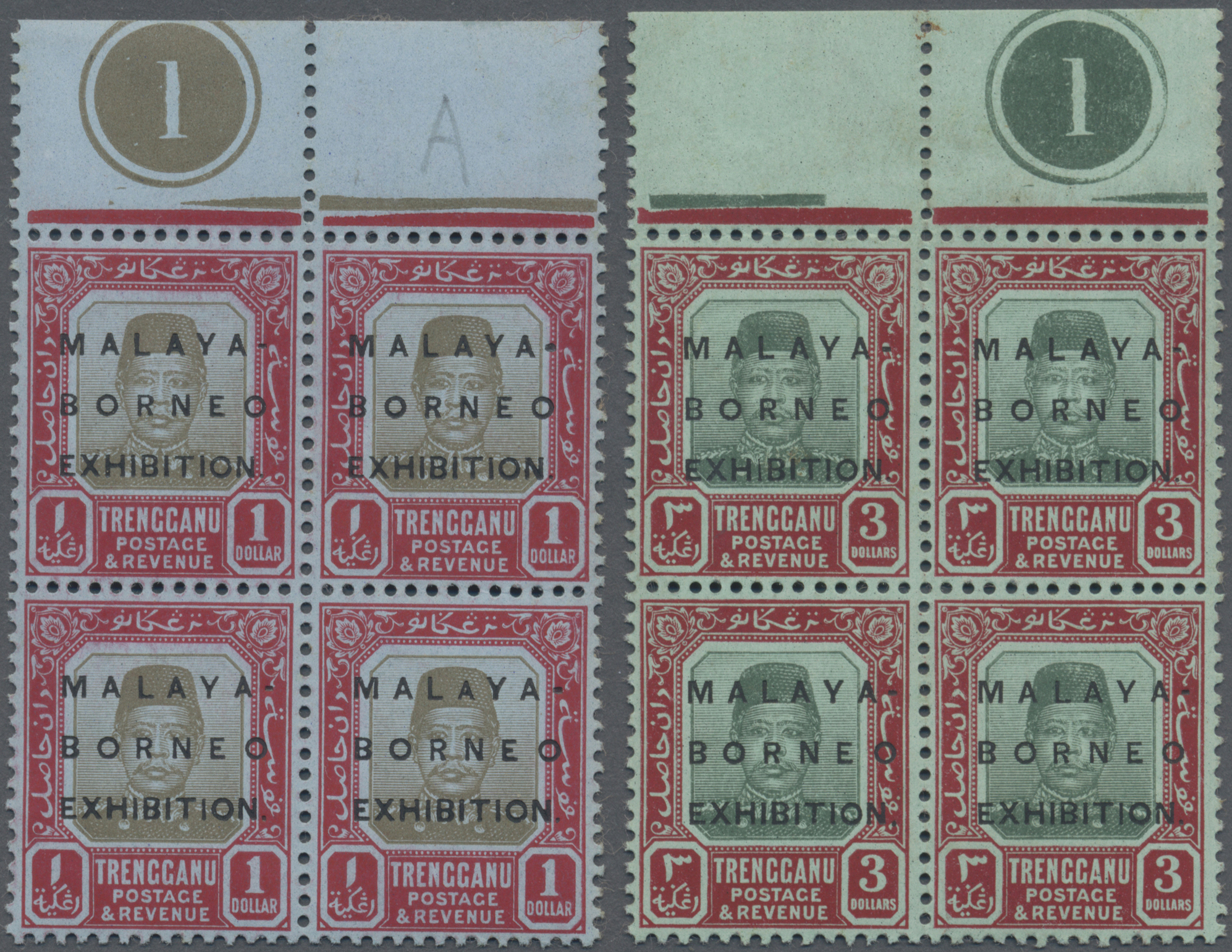Lot 10128 - Malaiische Staaten - Trengganu  -  Auktionshaus Christoph Gärtner GmbH & Co. KG Philately: ASIA single lots including Special Catalog Malaya Auction #39 Day 3