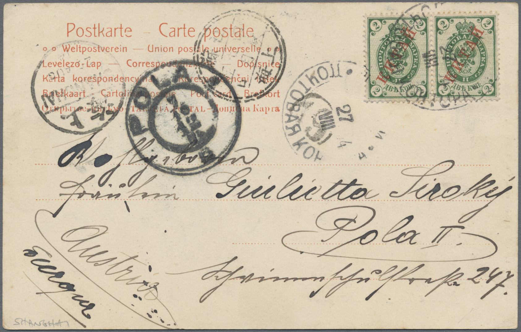 Lot 09747 - russische post in china  -  Auktionshaus Christoph Gärtner GmbH & Co. KG Sale #48 The Single Lots Philatelie