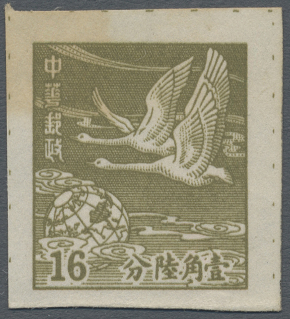 Lot 00013 - China  -  Auktionshaus Christoph Gärtner GmbH & Co. KG Special auction