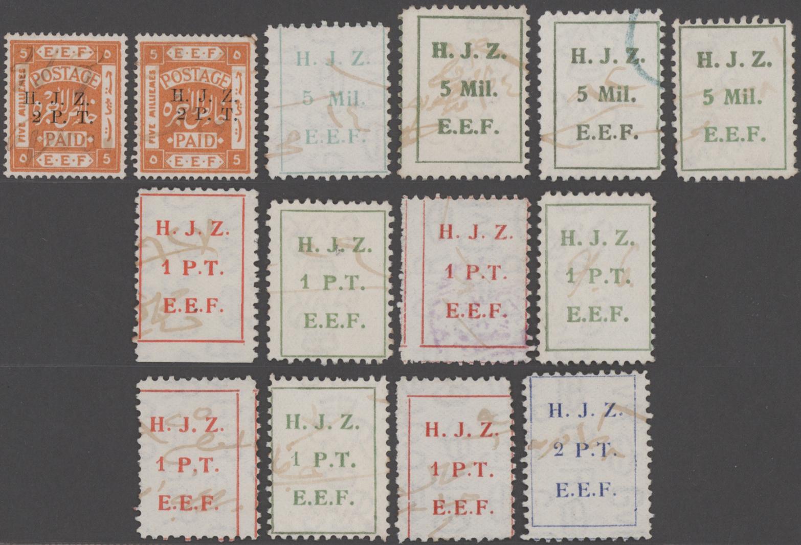 Lot 17191 - palästina  -  Auktionshaus Christoph Gärtner GmbH & Co. KG Sale #49 Collections Overseas, Thematics, Europe, Germany/Estates