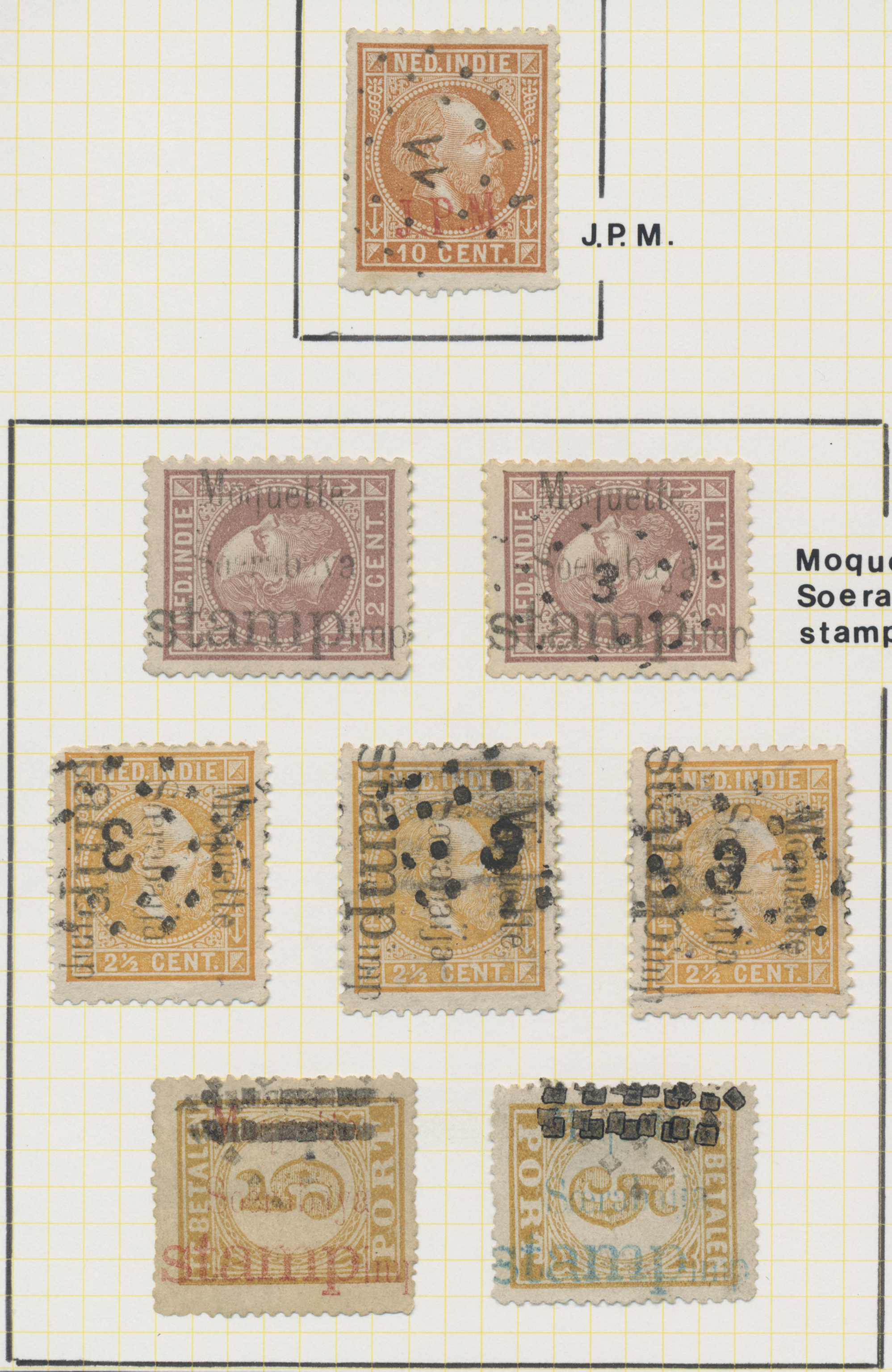 Lot 07134 - niederländisch-indien  -  Auktionshaus Christoph Gärtner GmbH & Co. KG Sale #46 Single lots Asia, Thematics, Overseas, Europe …