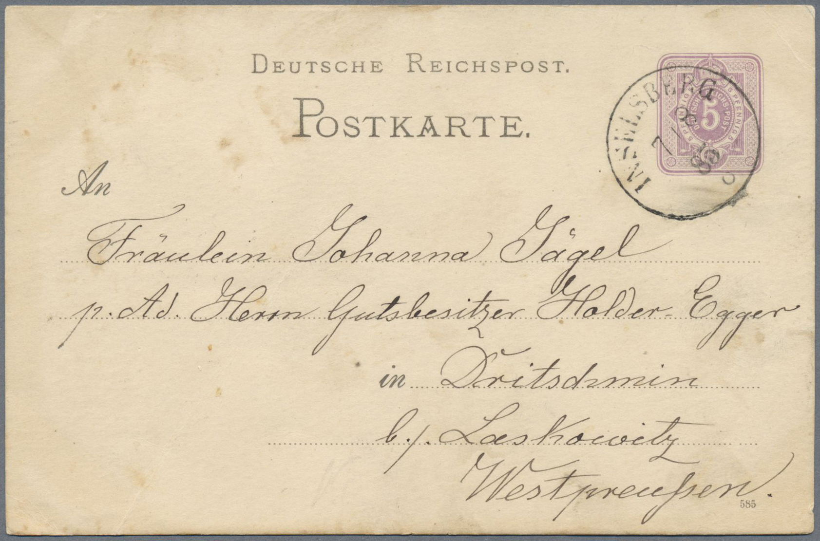 Lot 34976 - deutschland  -  Auktionshaus Christoph Gärtner GmbH & Co. KG Collections Germany,  Collections Supplement, Surprise boxes #39 Day 7