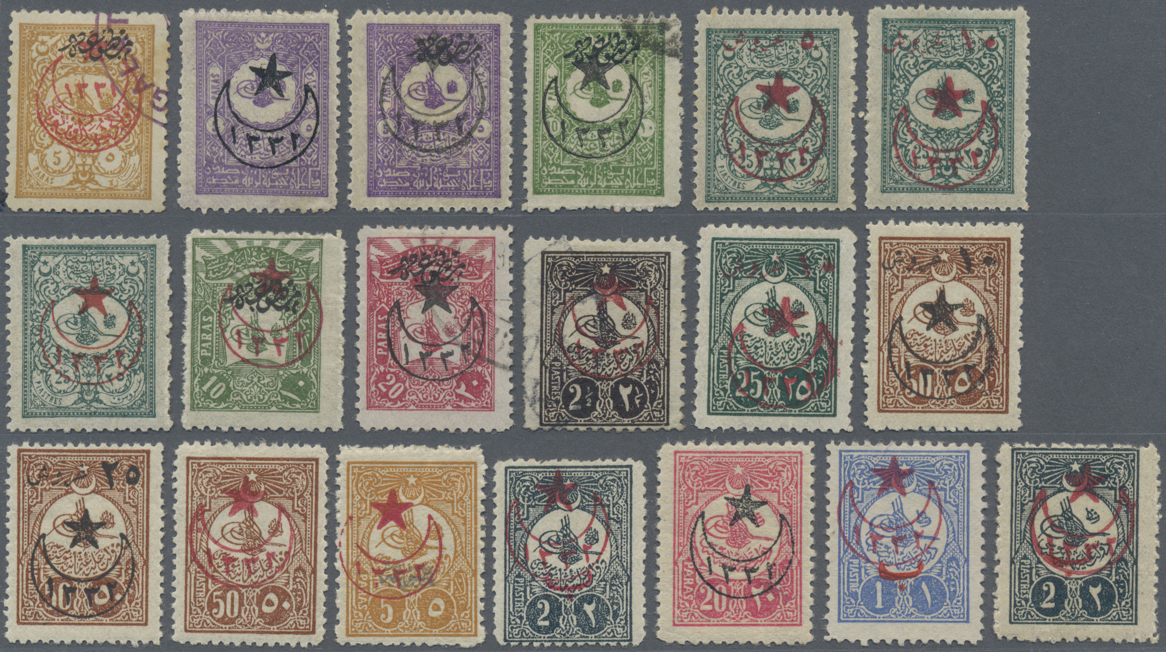Lot 35089 - türkei  -  Auktionshaus Christoph Gärtner GmbH & Co. KG Sale #44 Collections Germany