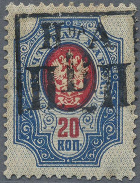 Lot 34871 - Russland - Post der Bürgerkriegsgebiete: Nikolajewsk / Amur / Priamur  -  Auktionshaus Christoph Gärtner GmbH & Co. KG Collections Germany,  Collections Supplement, Surprise boxes #39 Day 7