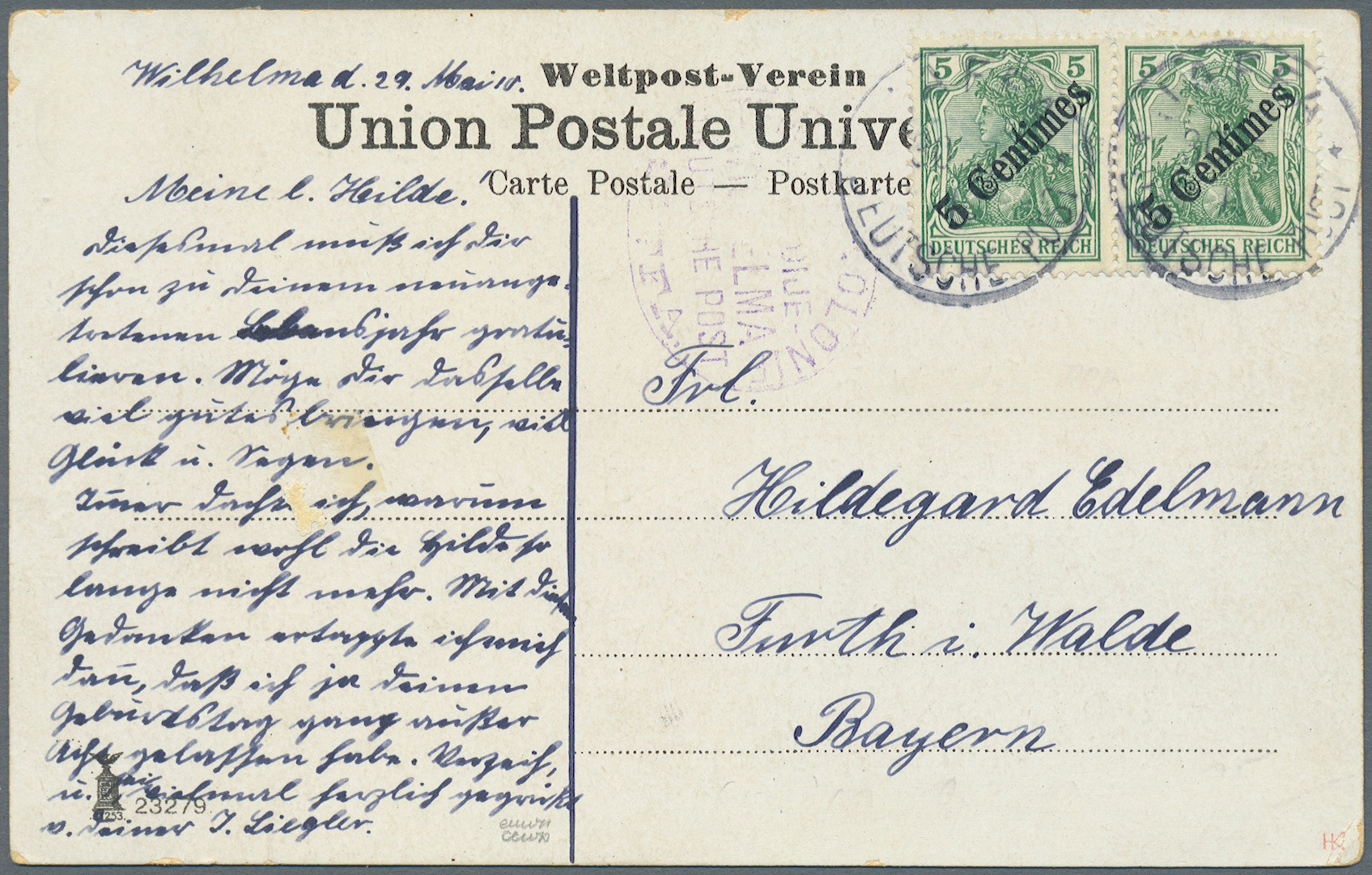 Lot 18563 - Deutsche Post in der Türkei - Besonderheiten  -  Auktionshaus Christoph Gärtner GmbH & Co. KG Auction #40 Germany, Picture Post Cards, Collections Overseas, Thematics