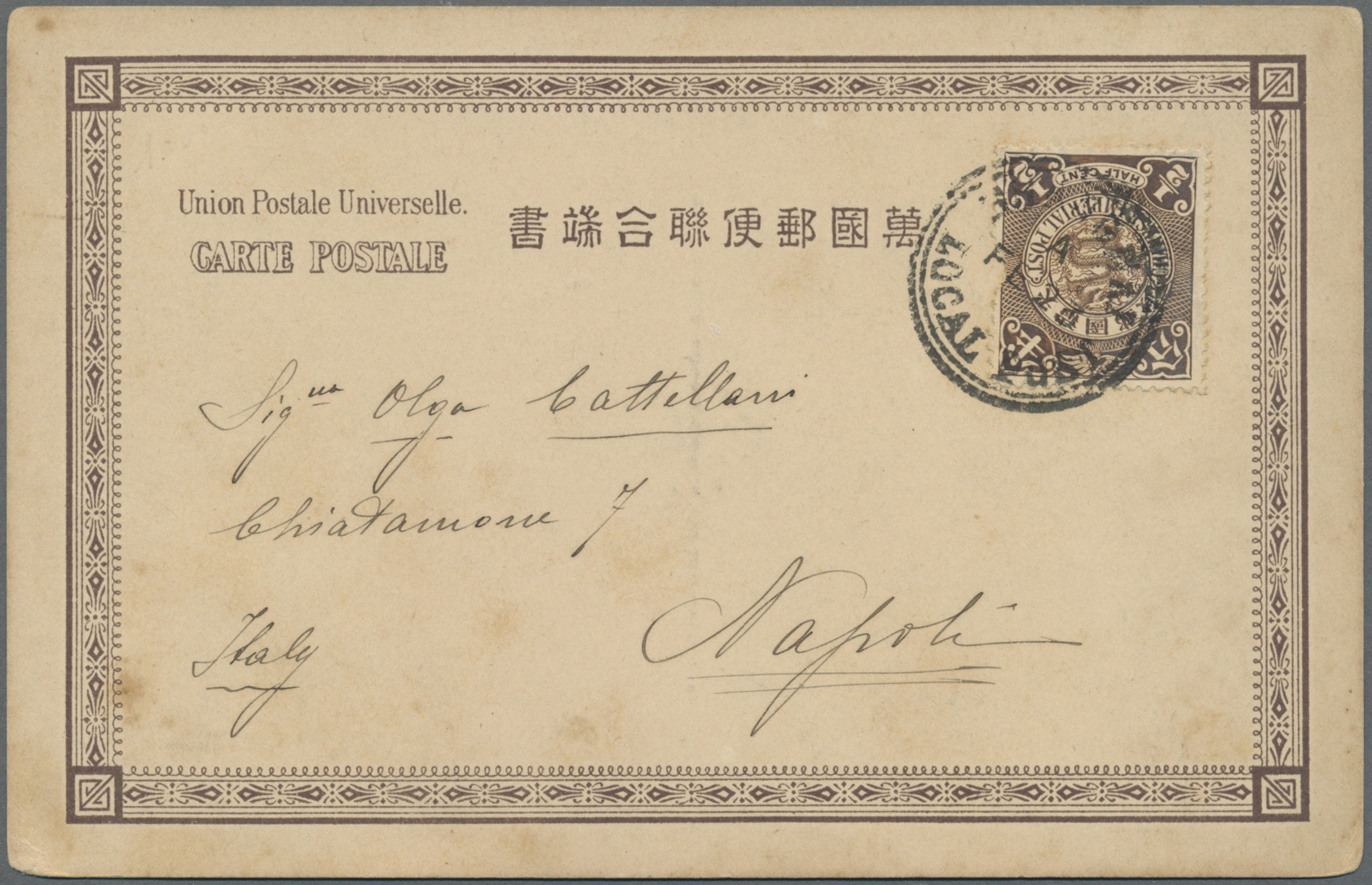 Lot 18364 - China  -  Auktionshaus Christoph Gärtner GmbH & Co. KG Collections Overseas / Europe Auction #42 Day 6