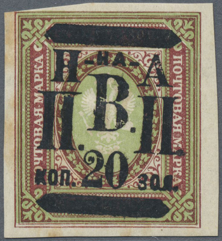 Lot 34868 - Russland - Post der Bürgerkriegsgebiete: Nikolajewsk / Amur / Priamur  -  Auktionshaus Christoph Gärtner GmbH & Co. KG Collections Germany,  Collections Supplement, Surprise boxes #39 Day 7