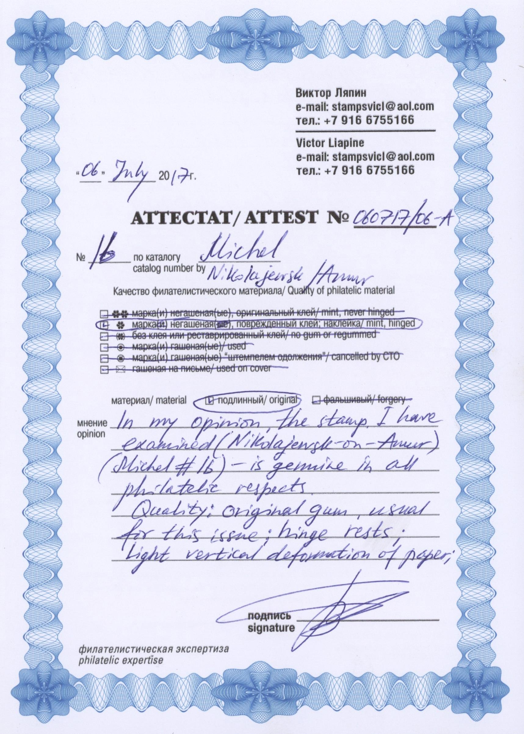 Lot 34875 - Russland - Post der Bürgerkriegsgebiete: Nikolajewsk / Amur / Priamur  -  Auktionshaus Christoph Gärtner GmbH & Co. KG Collections Germany,  Collections Supplement, Surprise boxes #39 Day 7