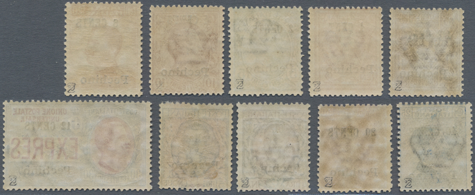 Lot 13718 - italienische post in china  -  Auktionshaus Christoph Gärtner GmbH & Co. KG Sale #45- ASIA/OVERSEAS/EUROPE