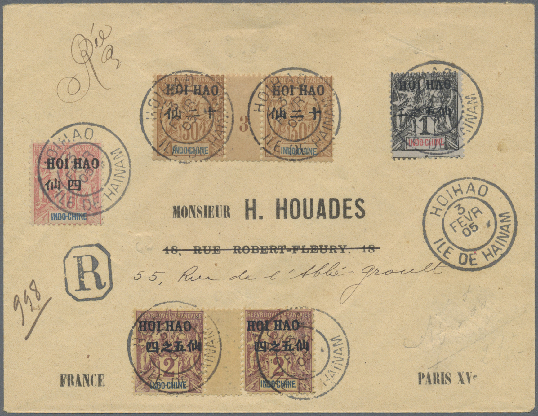 Lot 5862 - Französisch-Indochina - Postämter in Südchina  -  Auktionshaus Christoph Gärtner GmbH & Co. KG Philately: ASIA single lots including Special Catalog Malaya Auction #39 Day 3