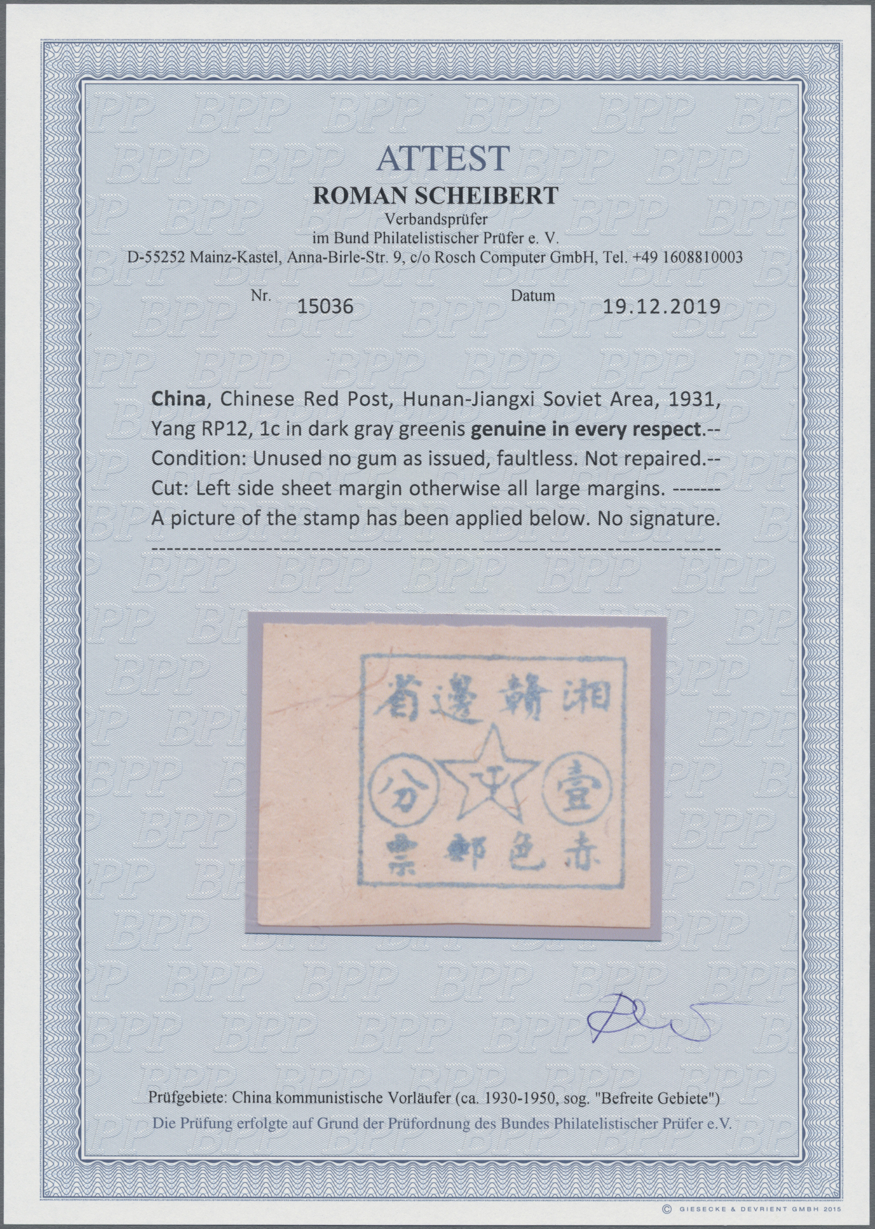 Lot 05000 - China - Volksrepublik - Provinzen  -  Auktionshaus Christoph Gärtner GmbH & Co. KG Sale #46 Special Auction China - including Liberated Areas