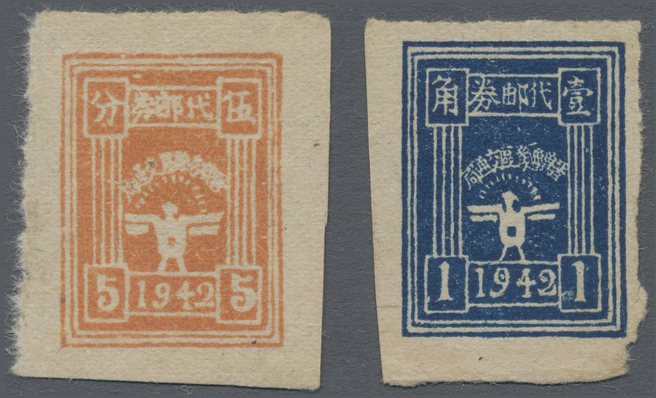 Lot 05017 - China - Volksrepublik - Provinzen  -  Auktionshaus Christoph Gärtner GmbH & Co. KG Sale #46 Special Auction China - including Liberated Areas