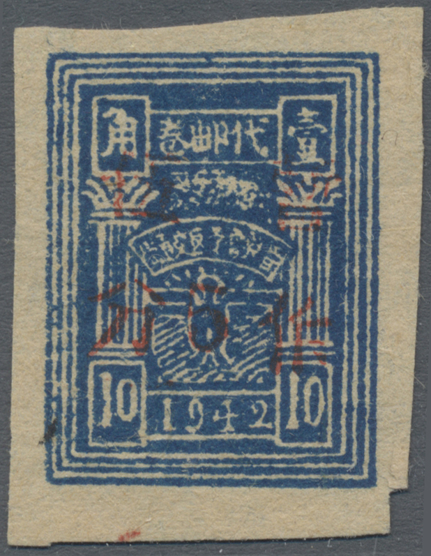 Lot 05018 - China - Volksrepublik - Provinzen  -  Auktionshaus Christoph Gärtner GmbH & Co. KG Sale #46 Special Auction China - including Liberated Areas
