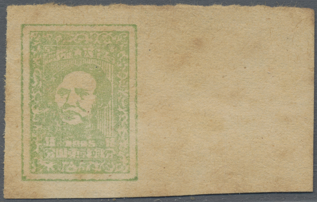 Lot 05075 - China - Volksrepublik - Provinzen  -  Auktionshaus Christoph Gärtner GmbH & Co. KG Sale #46 Special Auction China - including Liberated Areas