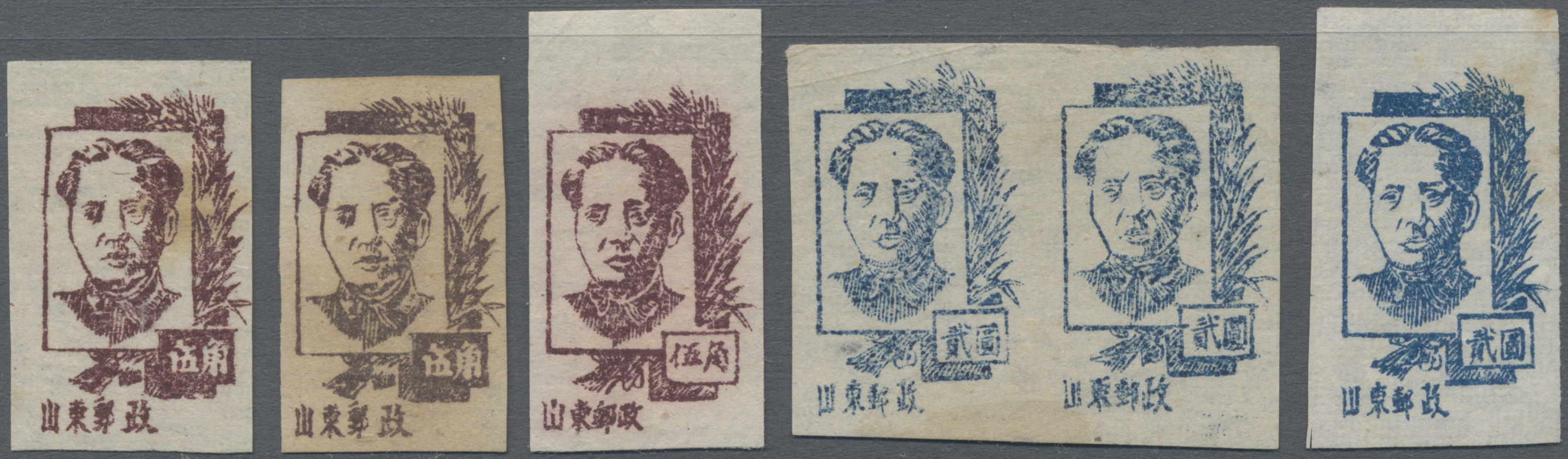 Lot 05079 - China - Volksrepublik - Provinzen  -  Auktionshaus Christoph Gärtner GmbH & Co. KG Sale #46 Special Auction China - including Liberated Areas