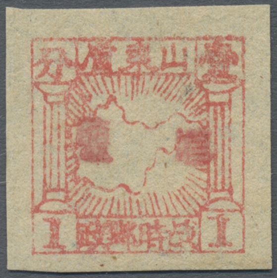 Lot 05091 - China - Volksrepublik - Provinzen  -  Auktionshaus Christoph Gärtner GmbH & Co. KG Sale #46 Special Auction China - including Liberated Areas